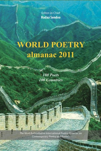 World Poetry Almanac 2011-