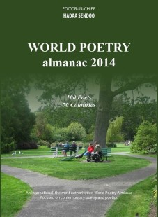 World Poetry Almanac 2014 -