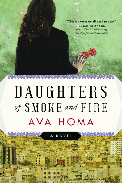 DaughtersOfSmokeAndFire